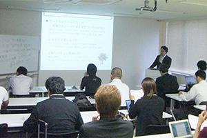 seminar140820