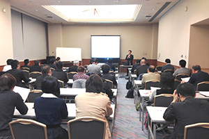 seminar141113
