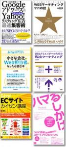 yamadabook
